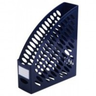Nexx Magazine Rack Blue